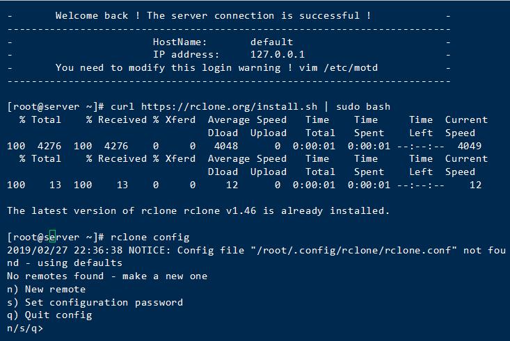 CentOS 7 使用rclone挂载Google drive,并配置aria2离线下载/BT下载,且完成后自动上传到网盘