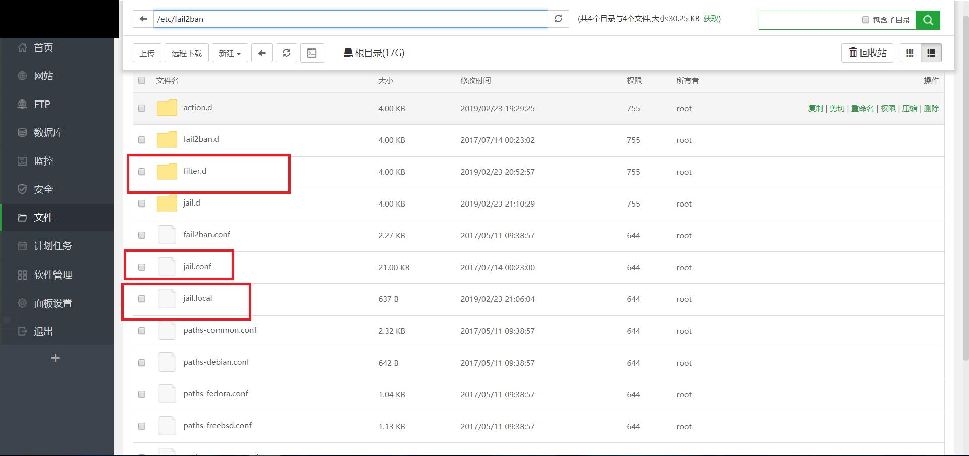 【vps安全防护】CentOS 7+宝塔面板_安装Fail2Ban+Firewalld,用来防止SSH爆破和CC攻击