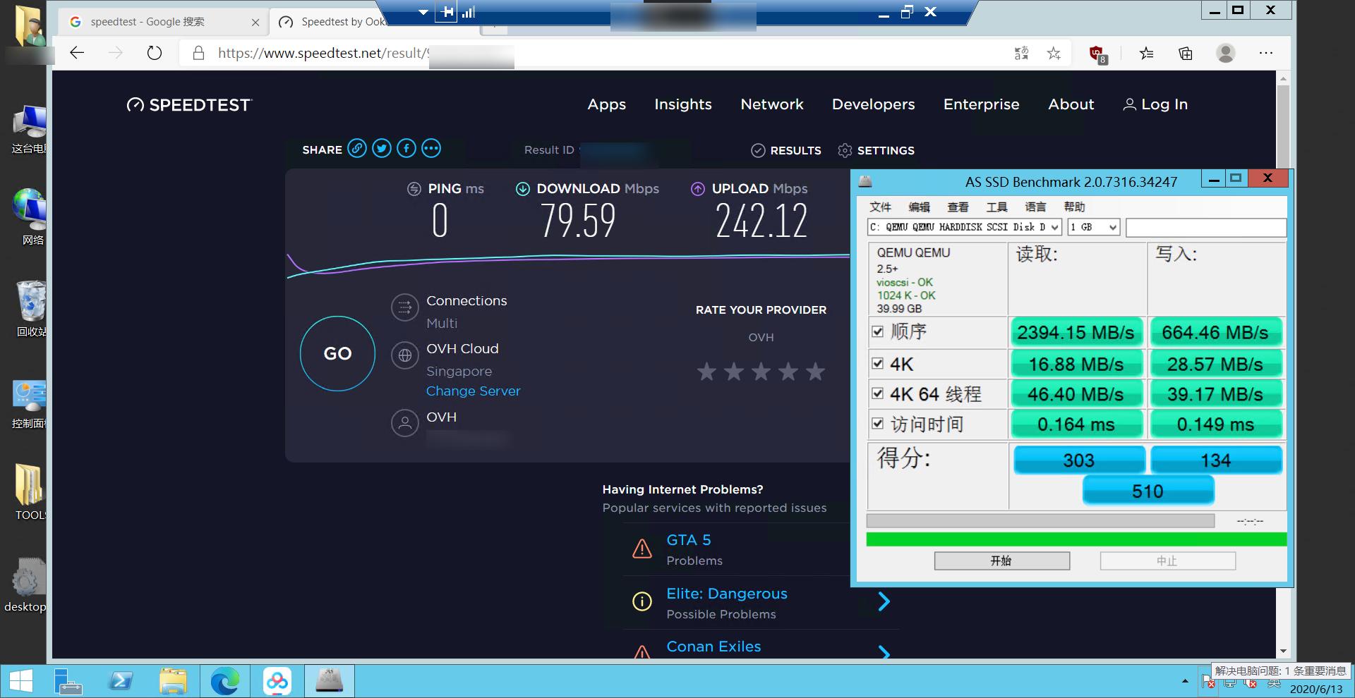 百度网盘迁移到onedrive/谷歌网盘及其他国外网盘/NAS